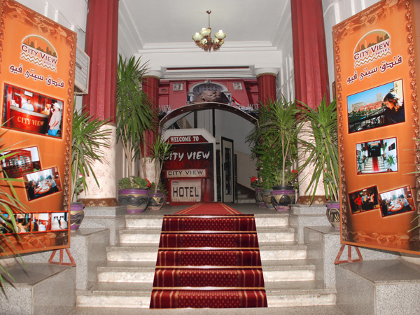 City View Hotel - Entrance