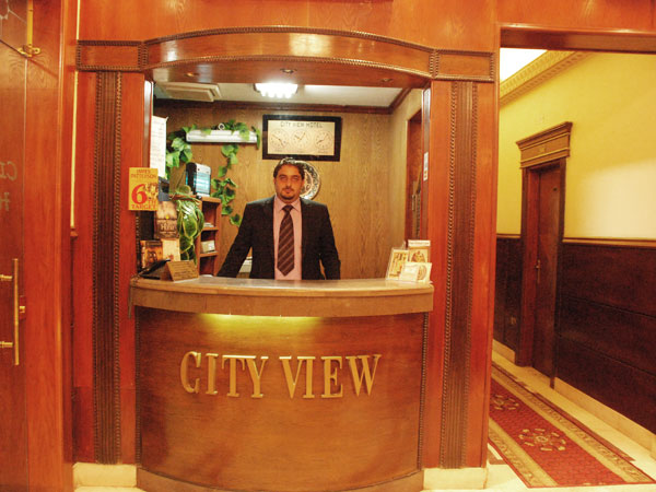 City View Hotel - Reception